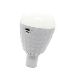 LAMPARA LED ECOPOWER EP-5906 - RECARGABLE - 18W - BLANCA