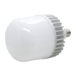 LAMPARA LED ECOPOWER EP-5915 - 50W - E27 - BLANCO